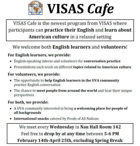 VISAS Cafe Flyer Spring 2018