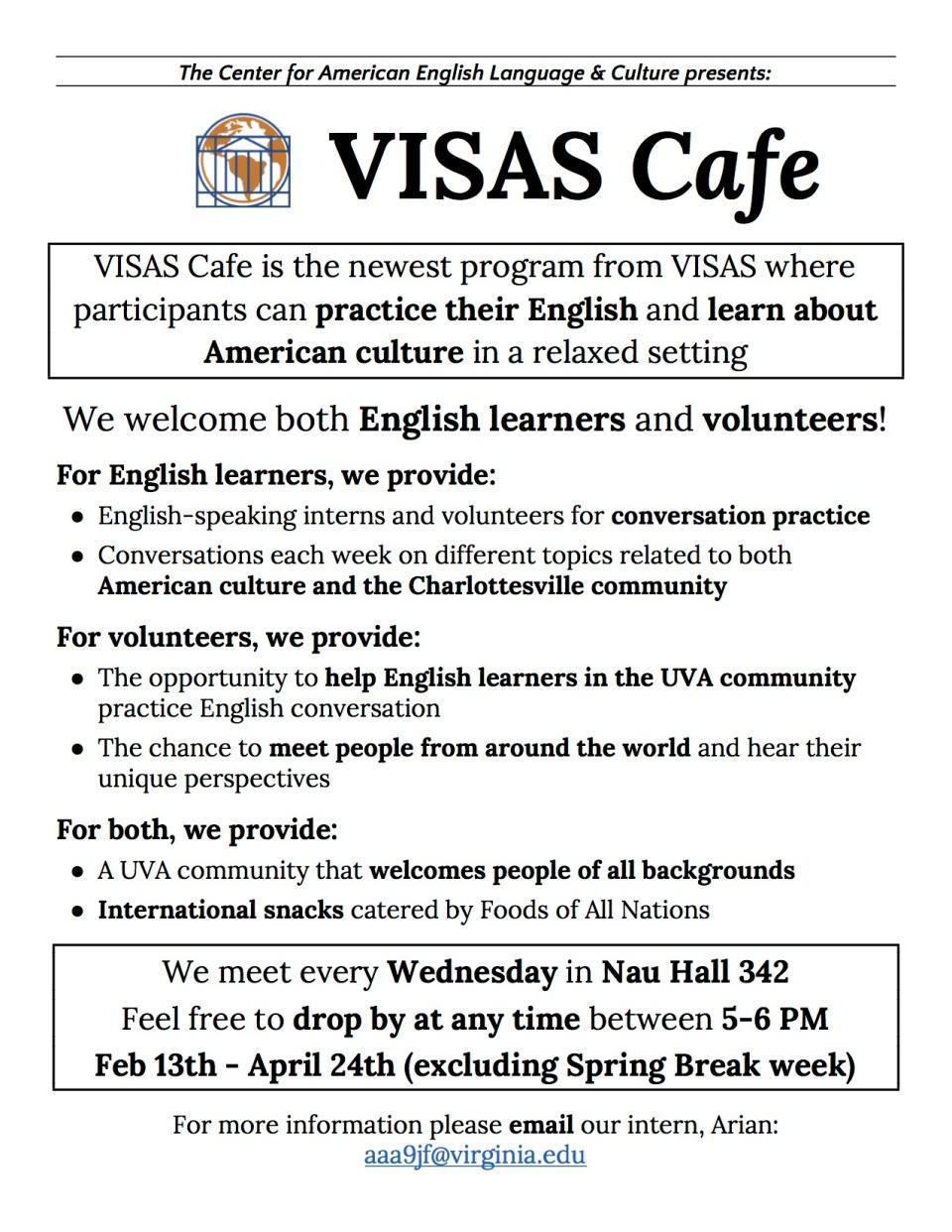 VISAS Cafe Flyer SPRING 2019-2